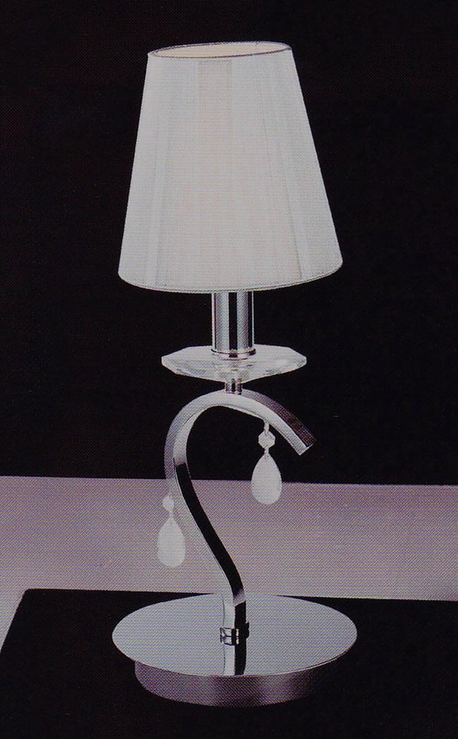 Camaro Table Lamp