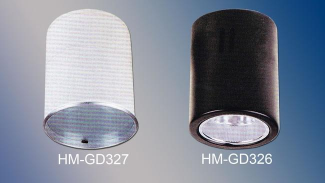 Downlight Surface Mounted (HALO-HM-GD326 & GD327)