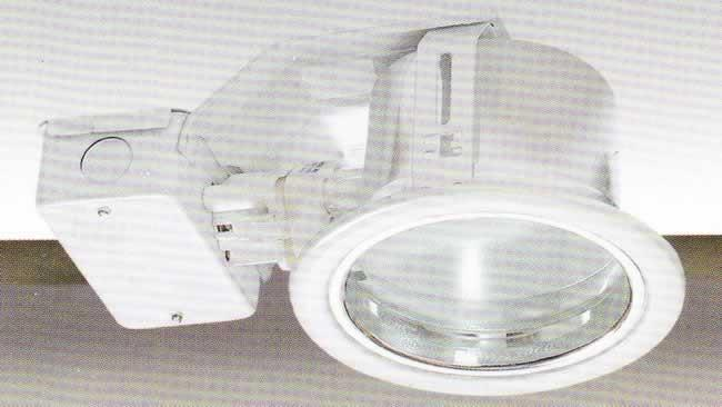 Downlight Horizontal Recessed Mounted (HALO-HM-GD333A)