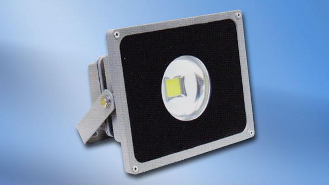 Foodlight (HALO-CAM-047)