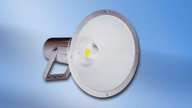 Floodlight (HALO-JE-023)