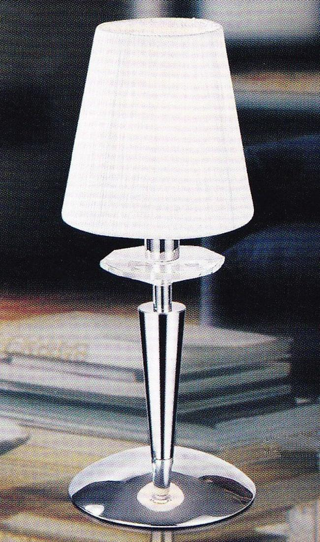Lala Table Lamp