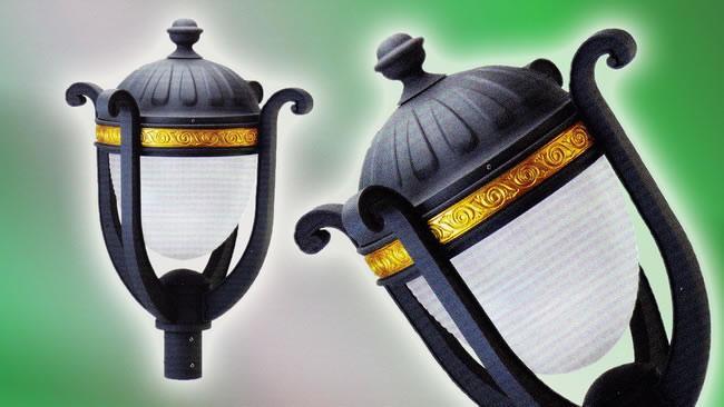 Lamp Post (HALO-LP-033)