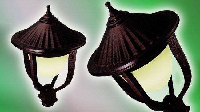 Lamp Post (HALO-LP-034)
