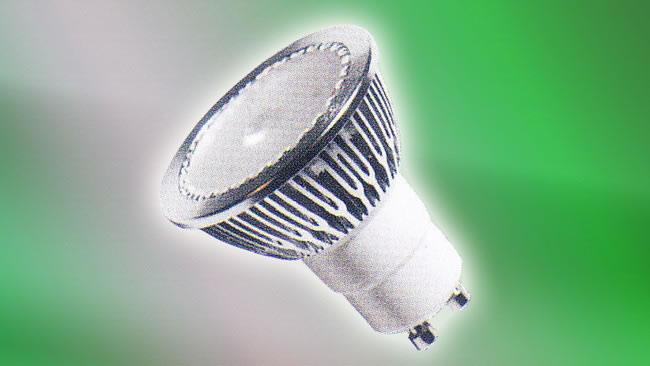 LED GU10 Spotlight Series (HALO-FL-007)