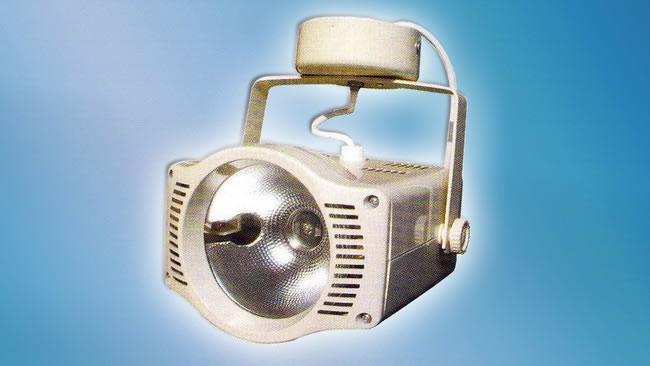Spotlight (HALO-SPL-11)