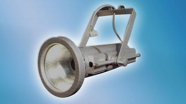 Spotlight (HALO-SPL-33)
