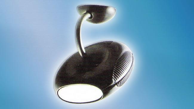 Spotlight (HALO-SPL-42)