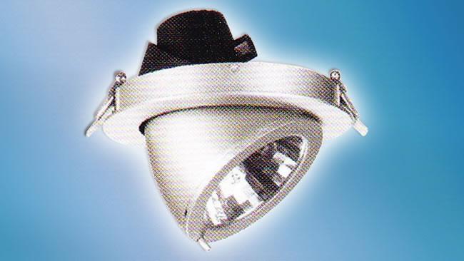 Spotlight (HALO-SPL-44)