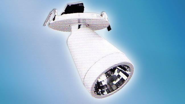 Spotlight (HALO-SPL-63)