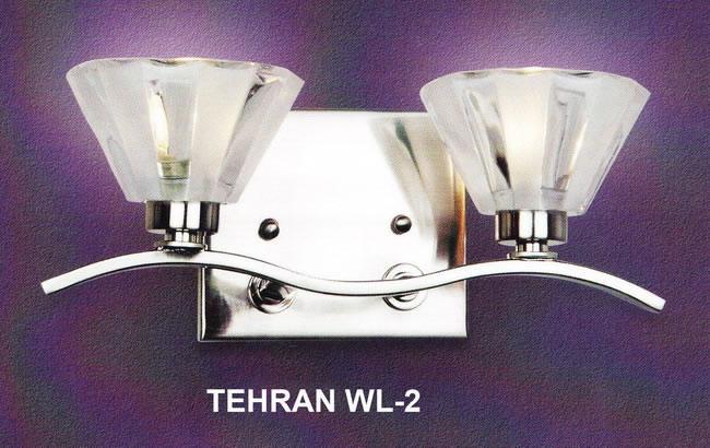Tehran Wall Light 2