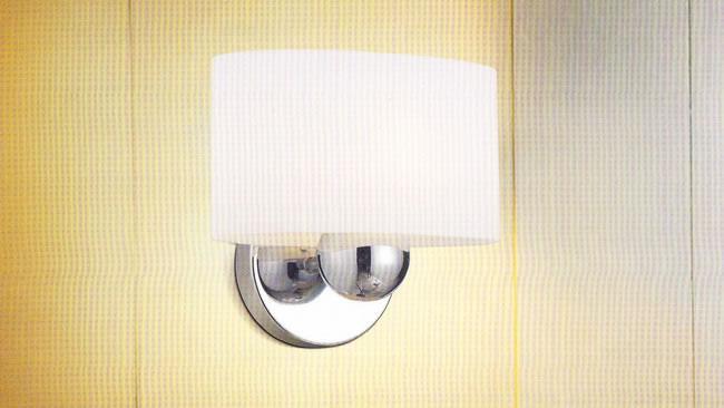 Xenon Wall Lamp