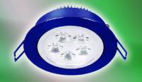 LED Clip Type (HALO-ZSL-002)